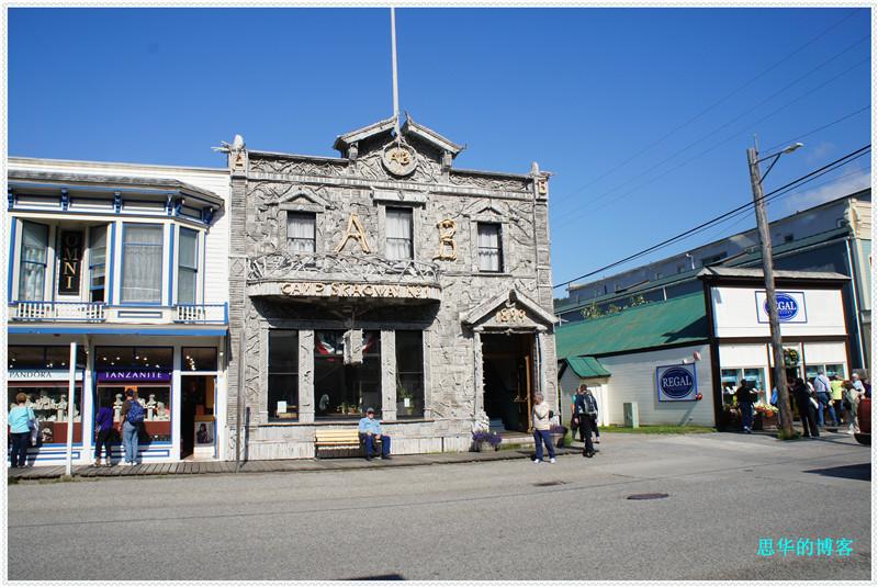 阿拉斯加小镇---Skagway史凯威_图1-17