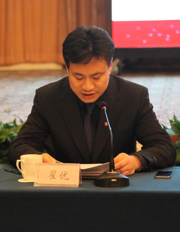 张广才教授出席江苏省中国画学会成立一周年工作会议_图1-3