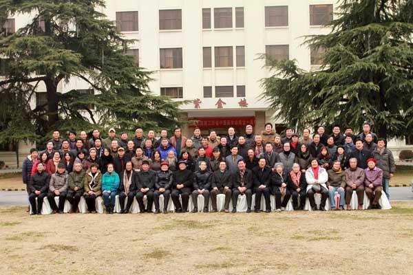 张广才教授出席江苏省中国画学会成立一周年工作会议_图1-7