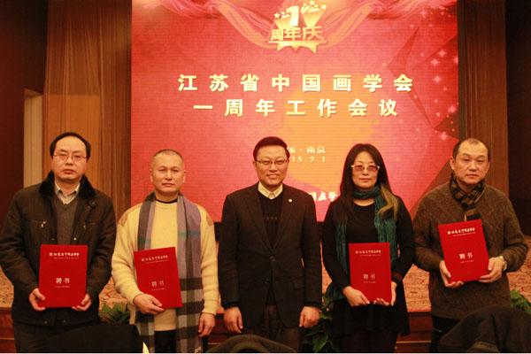 张广才教授出席江苏省中国画学会成立一周年工作会议_图1-6