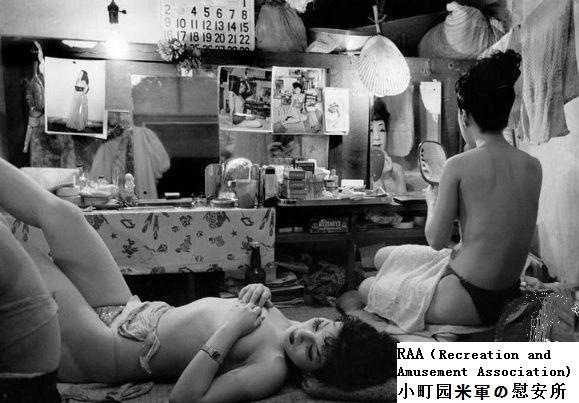 中国首部28集二战末日本投降内乱连续剧《1945.日本投降》.题材与众不同 ..._图1-6