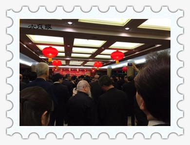 六只眼:中国驻纽约总领馆新春招待会_图1-9