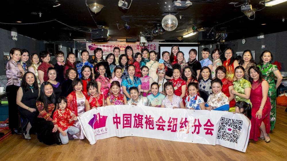 中国旗袍会纽约分会2015年迎春联欢会_图1-1