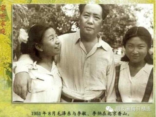 艾滋病人围剿中央候补委员孙守刚完全版_图1-3