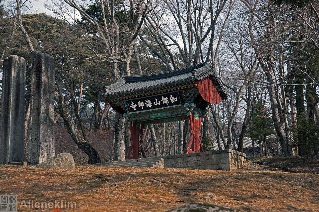 Alleneklim - 韩国 - 海印寺_图1-9