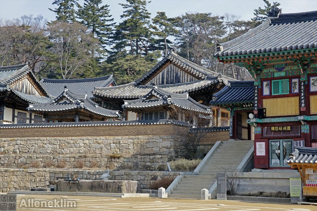 Alleneklim - 韩国 - 海印寺_图1-10