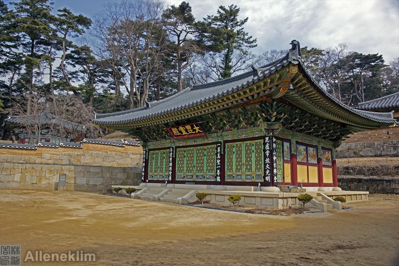 Alleneklim - 韩国 - 海印寺_图1-16