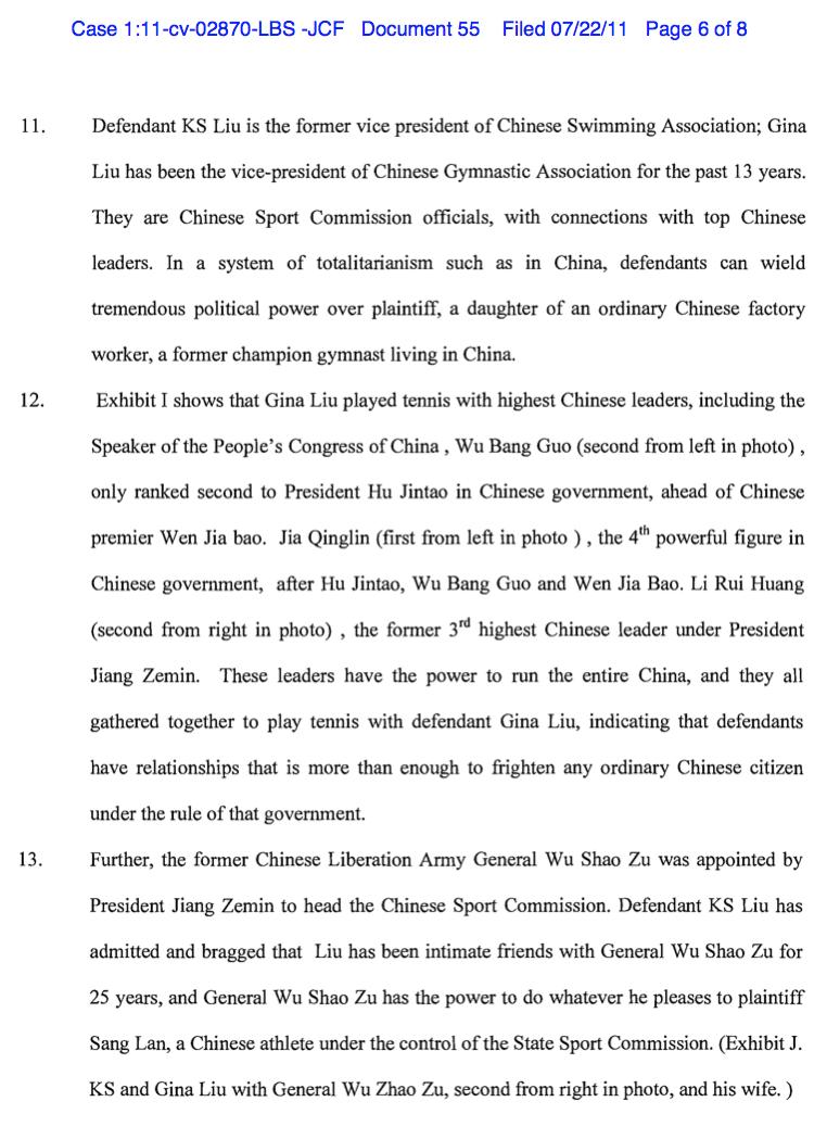 桑兰跨国诉讼案四年来的回顾(3)_图1-4