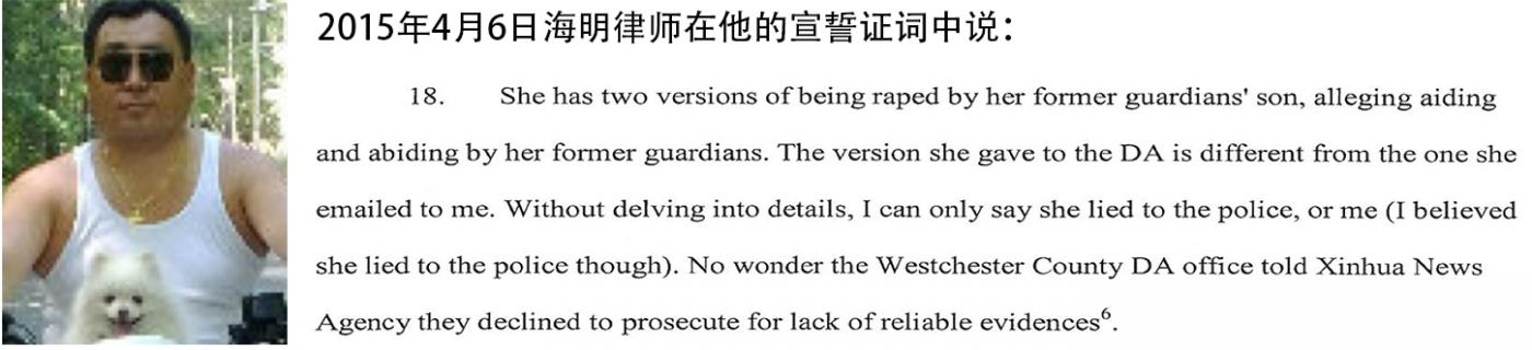 桑兰跨国诉讼案四年来的回顾(4)_图1-1