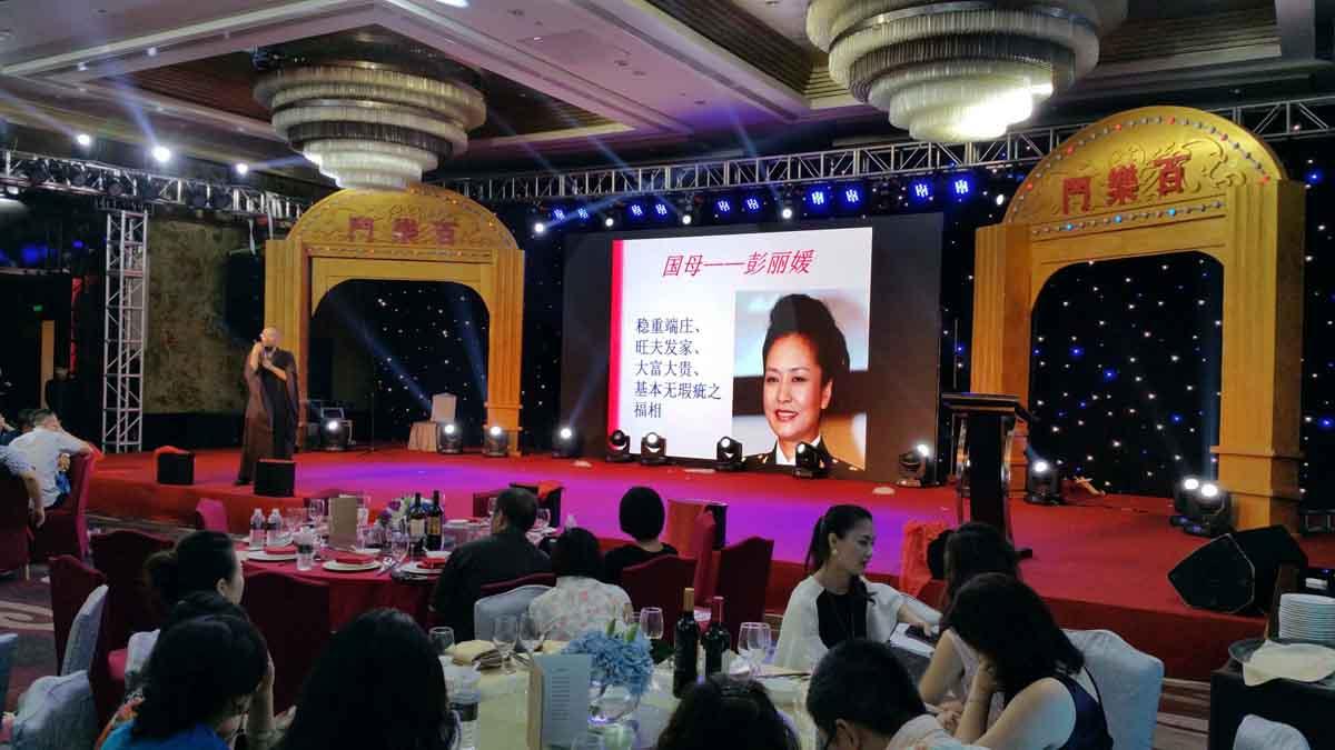 【达威】老上海的味道_图1-9