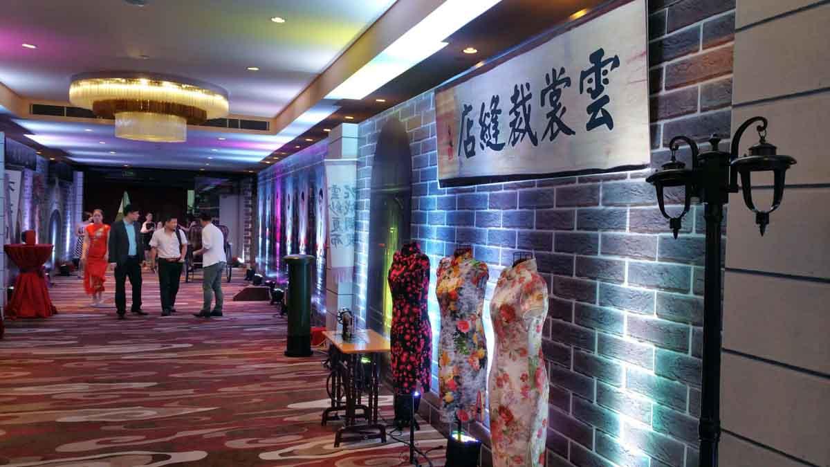 【达威】老上海的味道_图1-4