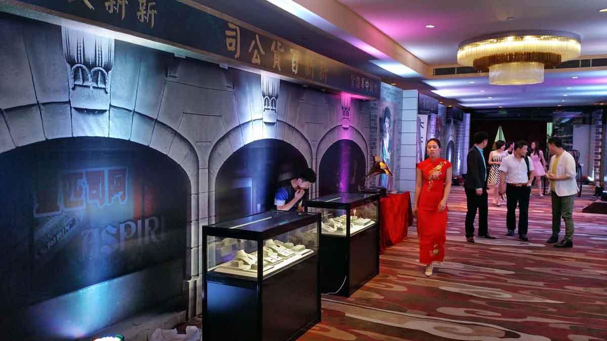【达威】老上海的味道_图1-3