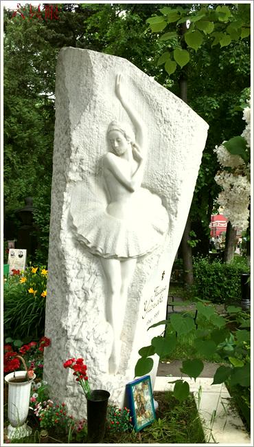 六只眼:新圣女公墓不是告别生命的地方_图1-2