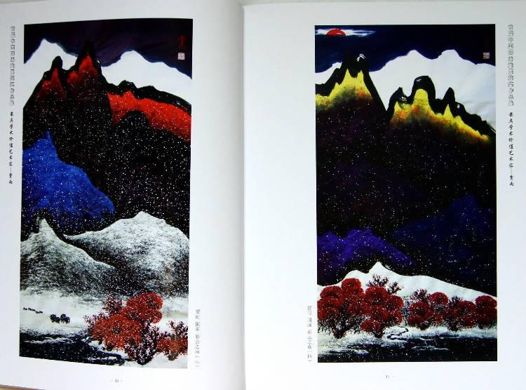 成都画家贾雨被评为最具学术价值艺术家_图1-4
