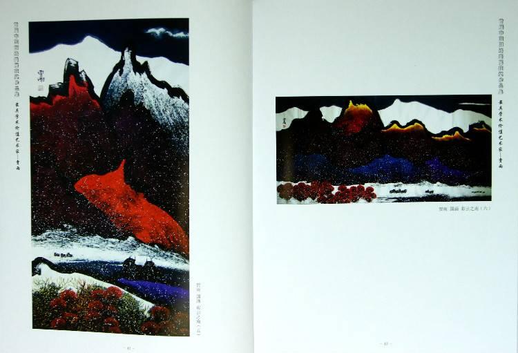 成都画家贾雨被评为最具学术价值艺术家_图1-5