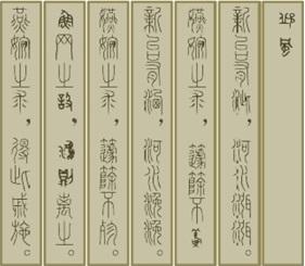 34集古装历史连续剧《伍子胥》——中国首部伍子胥正剧.故事梗概 ..._图1-3