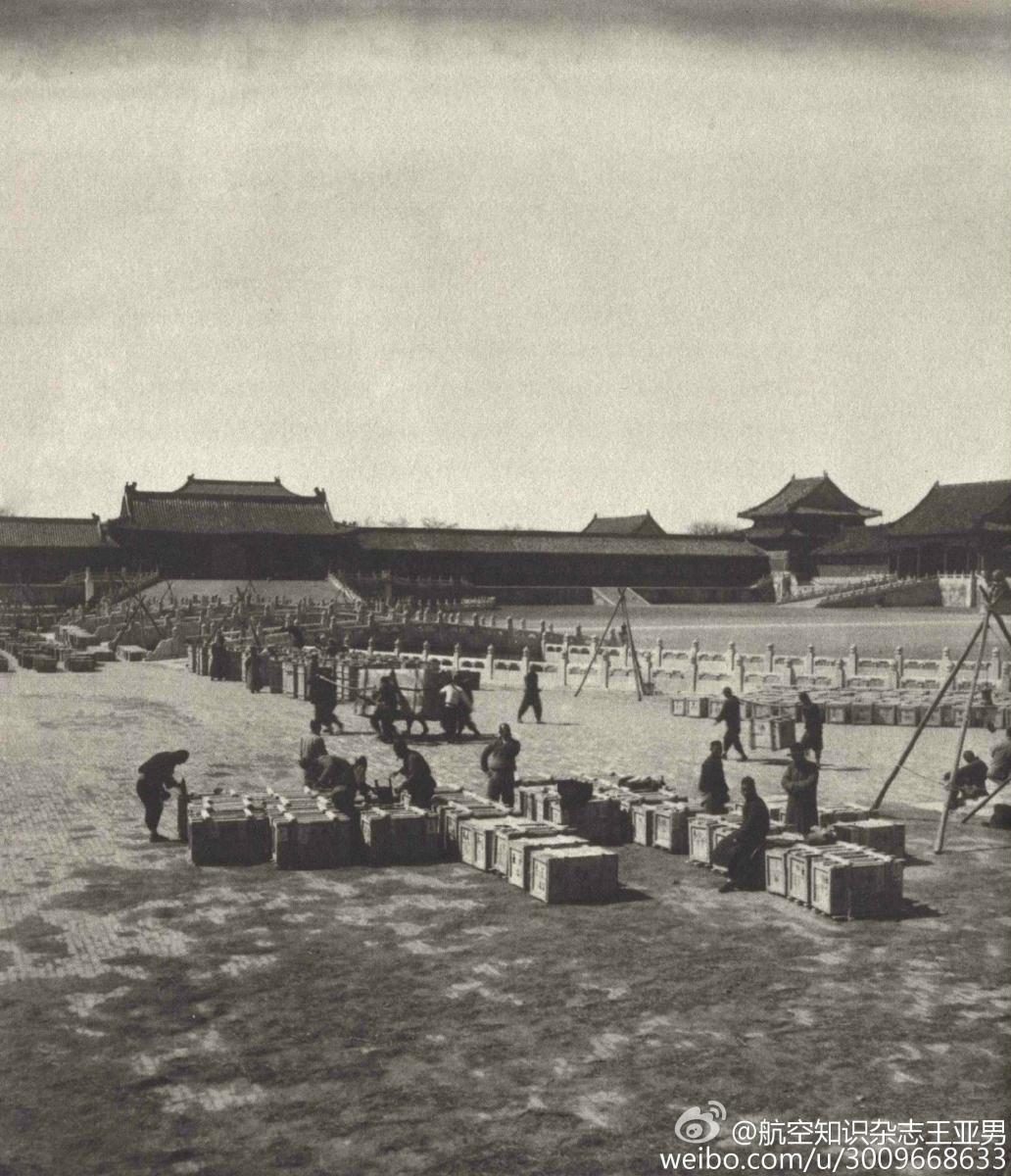 从大陆到台湾,故宫文物的七次迁移(2)_图1-2