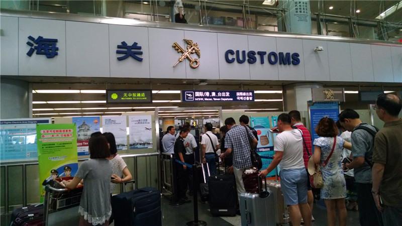 北京机场遭遇尴尬-----回国笔记_图1-1
