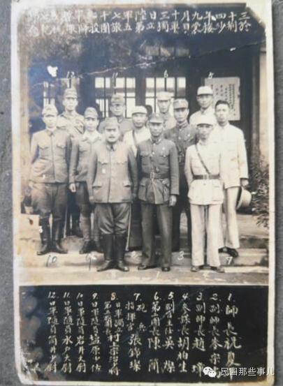 档案:各战区受降历史存照_图1-41
