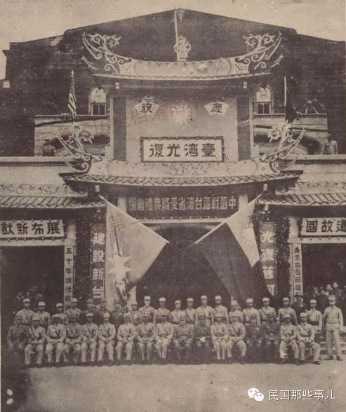 档案:各战区受降历史存照_图1-43