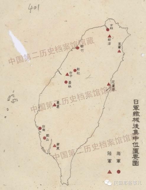 档案:各战区受降历史存照_图1-42