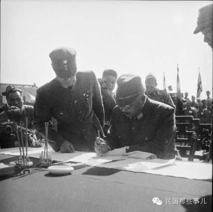 档案:各战区受降历史存照_图1-23