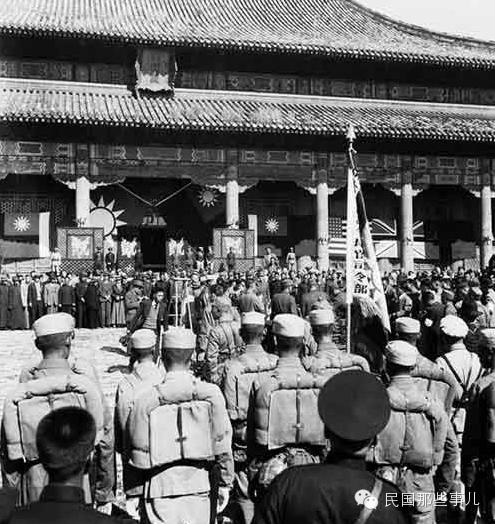 档案:各战区受降历史存照_图1-22