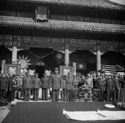 档案:各战区受降历史存照_图1-21