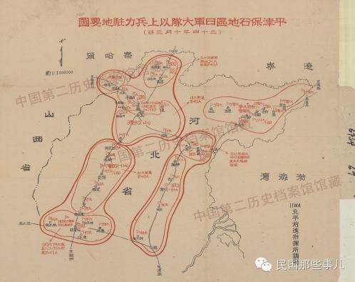档案:各战区受降历史存照_图1-20