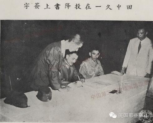 档案:各战区受降历史存照_图1-36