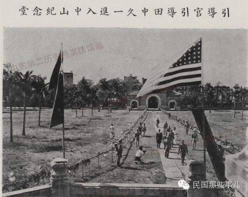 档案:各战区受降历史存照_图1-35