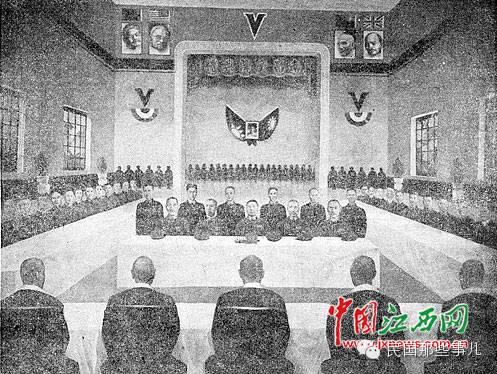 档案:各战区受降历史存照_图1-17