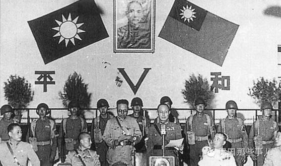档案:各战区受降历史存照_图1-39