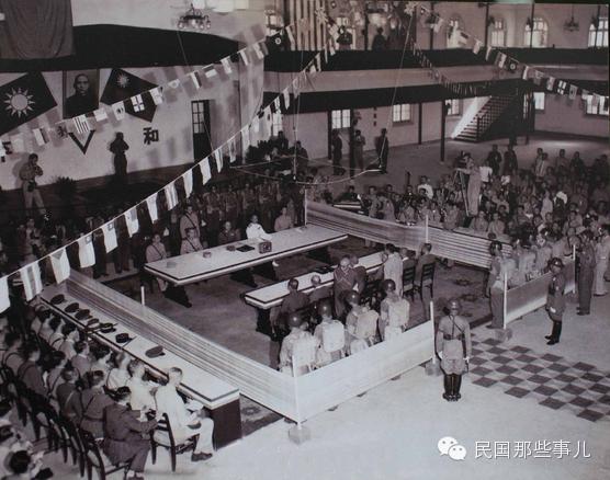 档案:各战区受降历史存照_图1-38