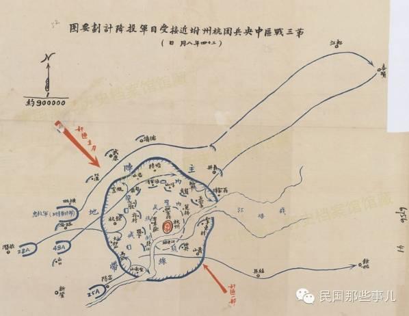 档案:各战区受降历史存照_图1-6