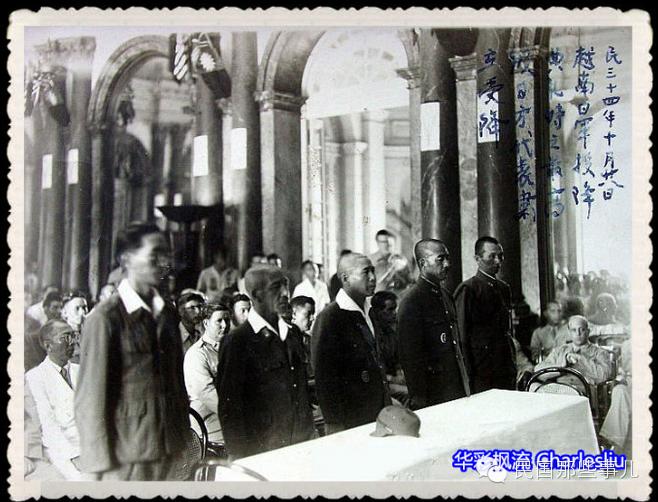 档案:各战区受降历史存照_图1-31