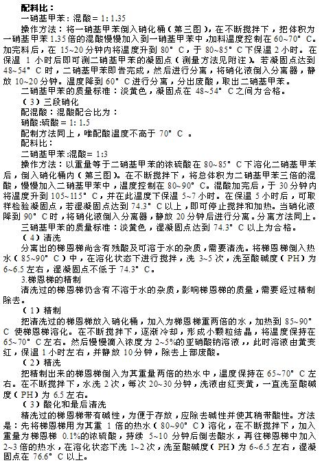 民兵地雷爆破教材_图1-9