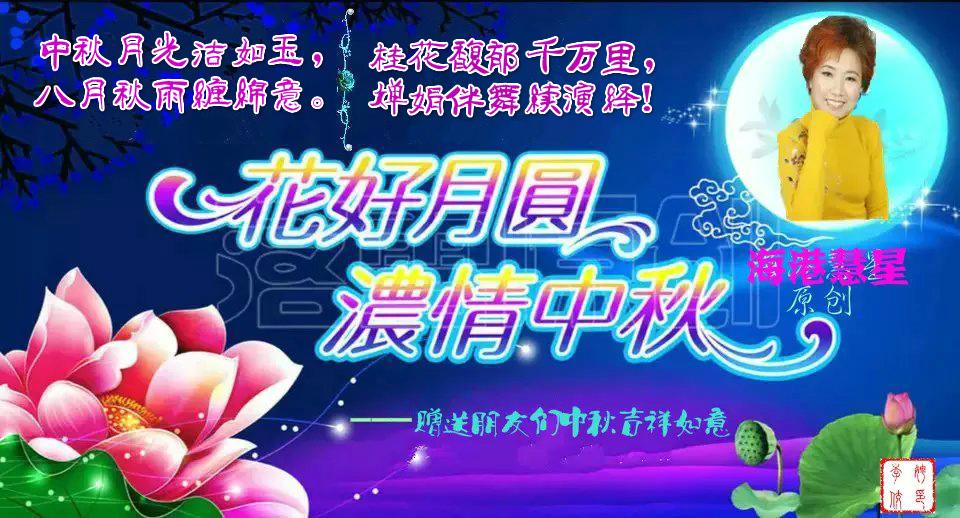 李佼娉原创:婵娟伴舞续演绎_图1-1