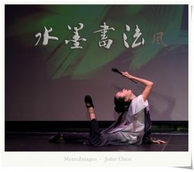 【风】舞蹈 - 《水墨书法》
