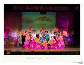 【风】《祝福中国梦》纽约华人庆国庆歌舞晚
