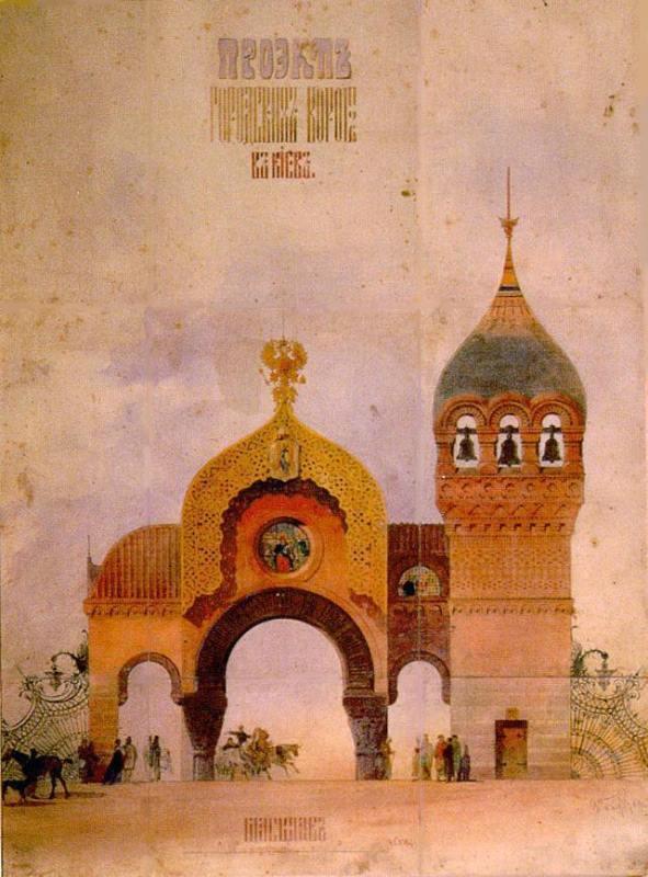 女孩的美梦:站在基辅的拱门前_图1-1