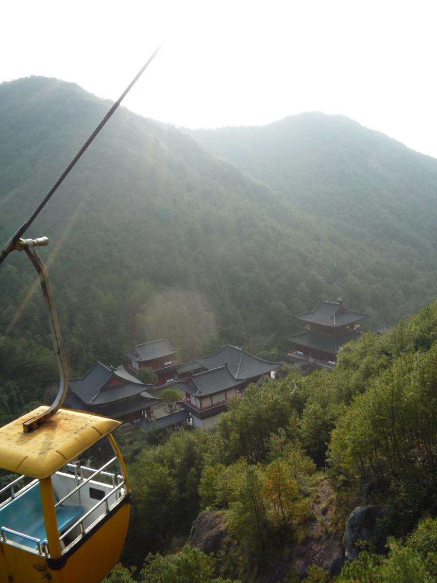 秋游鼎湖峰_图1-29