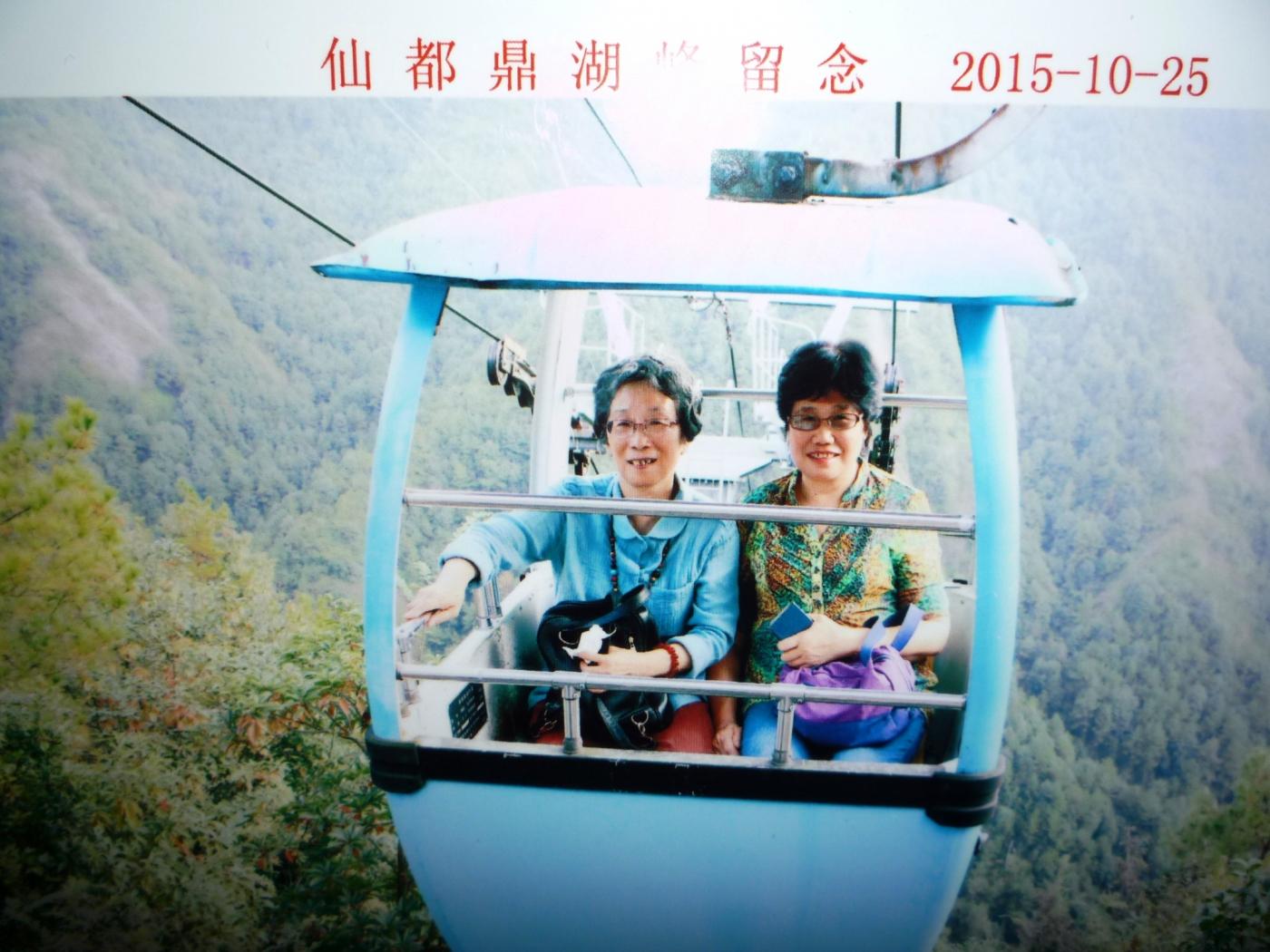 秋游鼎湖峰_图1-30