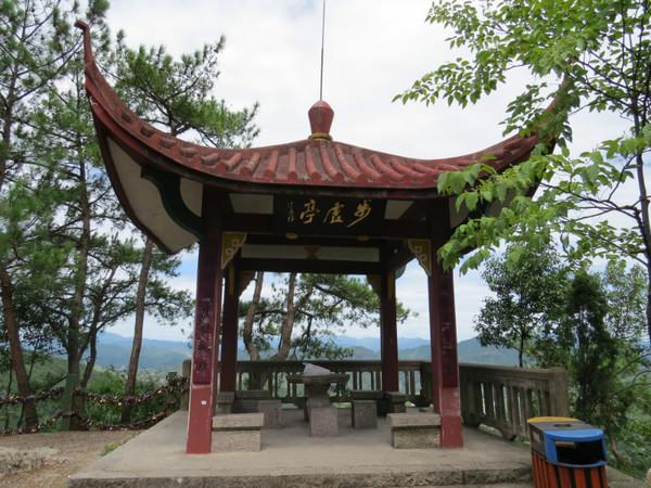 秋游鼎湖峰_图1-36