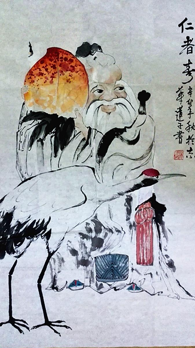 张炳瑞香作品展_图1-3