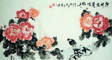 张炳瑞香作品展_图1-8