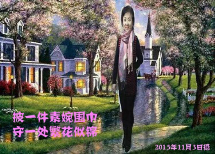 李佼娉自拍生活照抠图配风景写真 ( 1)_图1-8