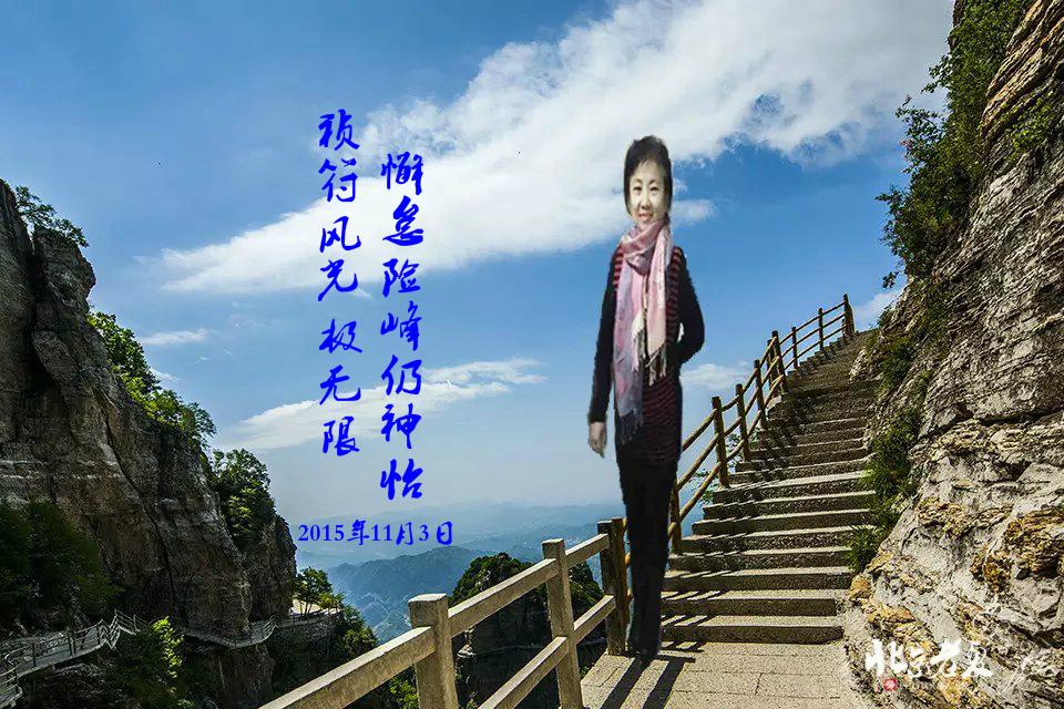 李佼娉自拍生活照抠图配风景写真 ( 1)_图1-15