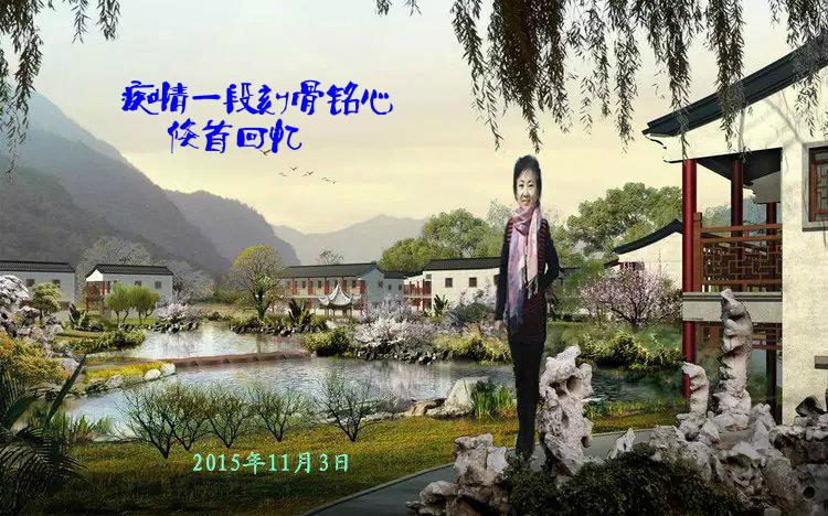 李佼娉自拍生活照抠图配风景写真 ( 1)_图1-9