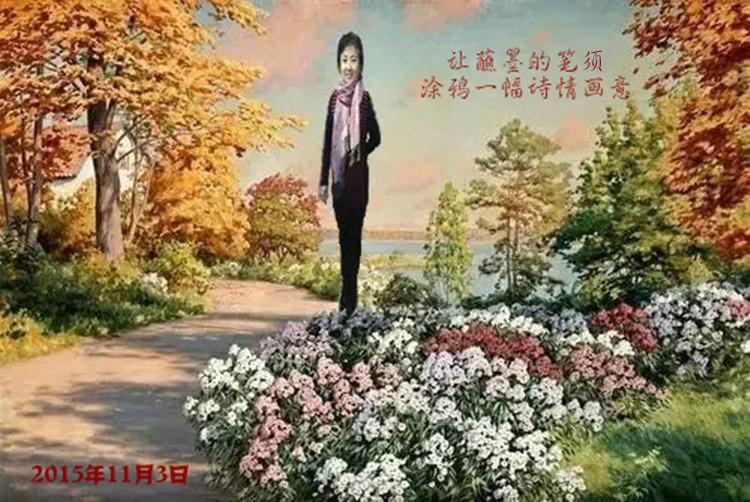 李佼娉自拍生活照抠图配风景写真 ( 1)_图1-3